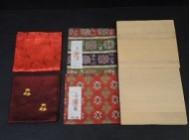 龍村美術織物 帛紗