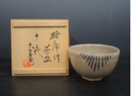 絵唐津茶碗 十二代中里太郎右衛門