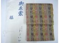 紅牙瑞錦袋帯 龍村美術織物