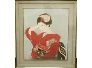 宮下柚葵(寿峰)  日本画