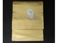 西内利夫 袋帯
